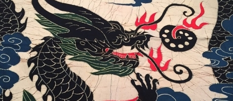 International Arts Experience 2017 - CHINA: Symbols & Motifs               (A Chinese Art Journey)